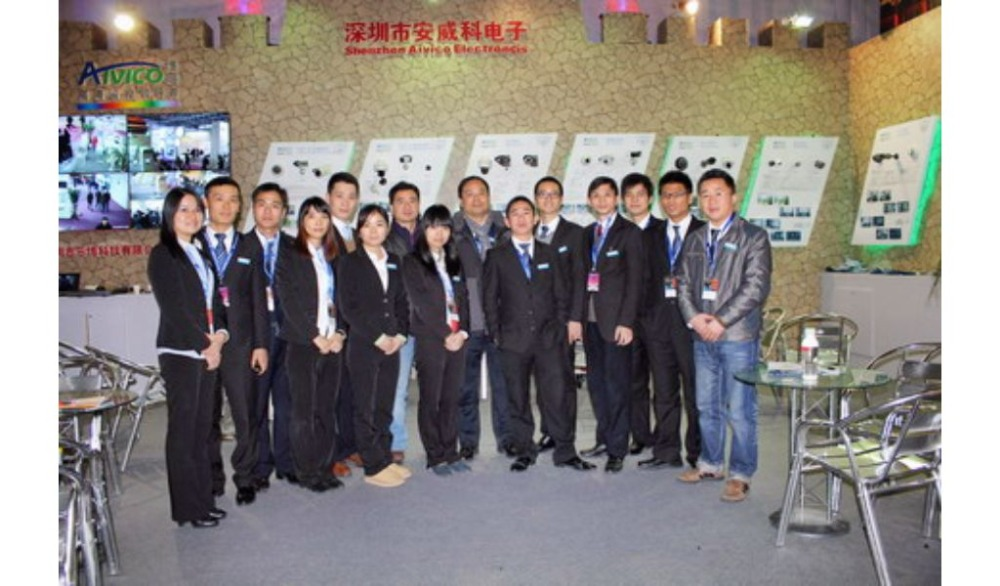 SECURITY CHINA 2012 EXPO